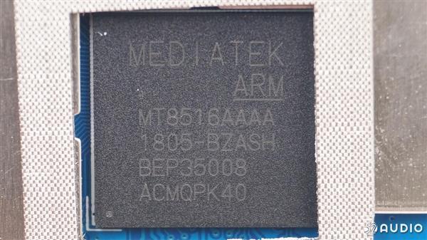 天猫精灵方糖联发科MT8516芯片
