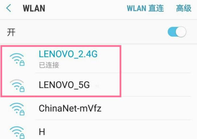 天猫精灵方糖连接2.4G网络