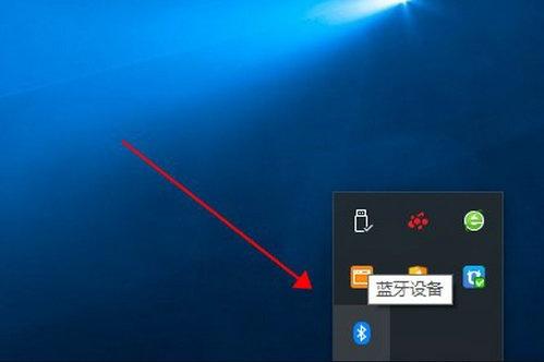 天猫精灵蓝牙连接电脑
