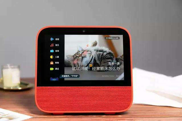 天猫精灵CC可以视频电话和刷剧