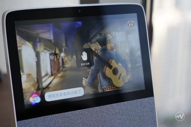 小度在家X8智能屏音箱