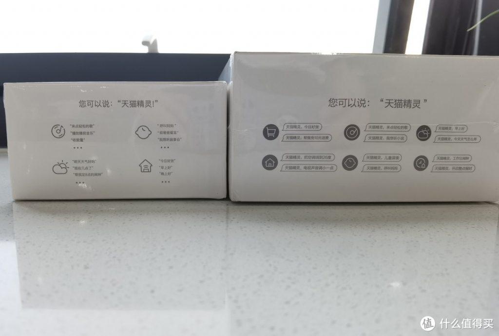 天猫精灵IN糖2 vs 方糖R评测报告